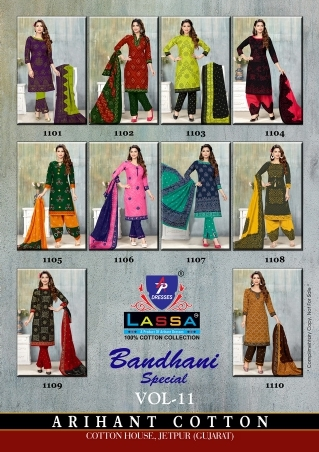 Lassa-Bandhani-Special-vol-11-12