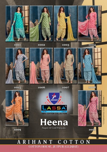 Lassa-Heena-Patiyala-12