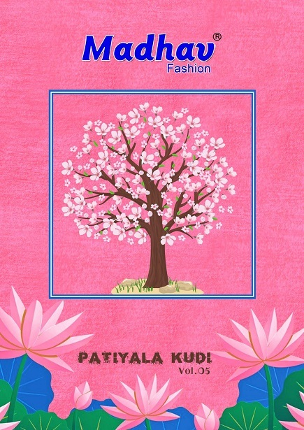 Madhav-Patiyala-Kudi-Vol-5-1