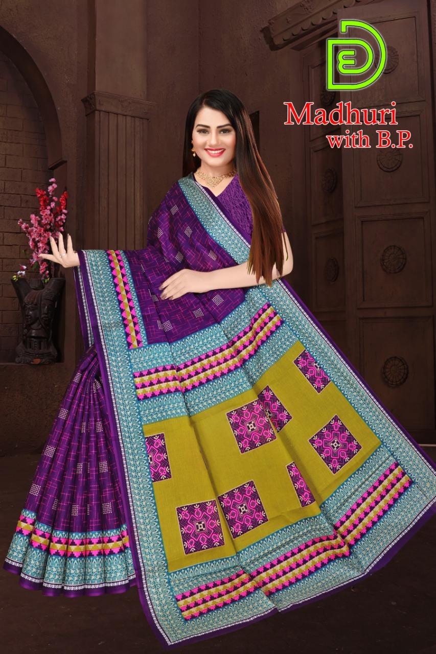 Madhuri-Saree-Vol-1-9