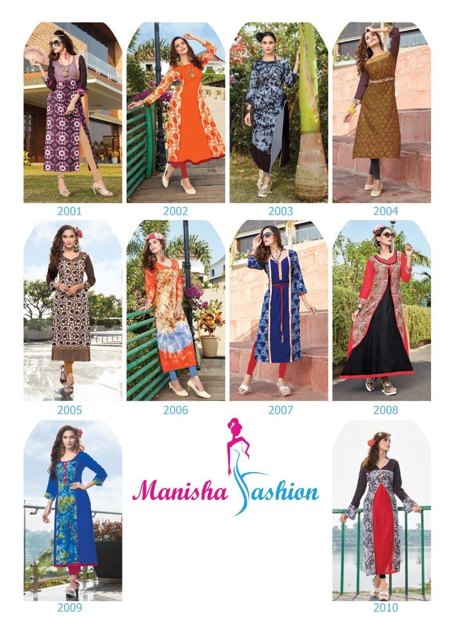 Manisha Fashion Mishti Vol 02 (15)