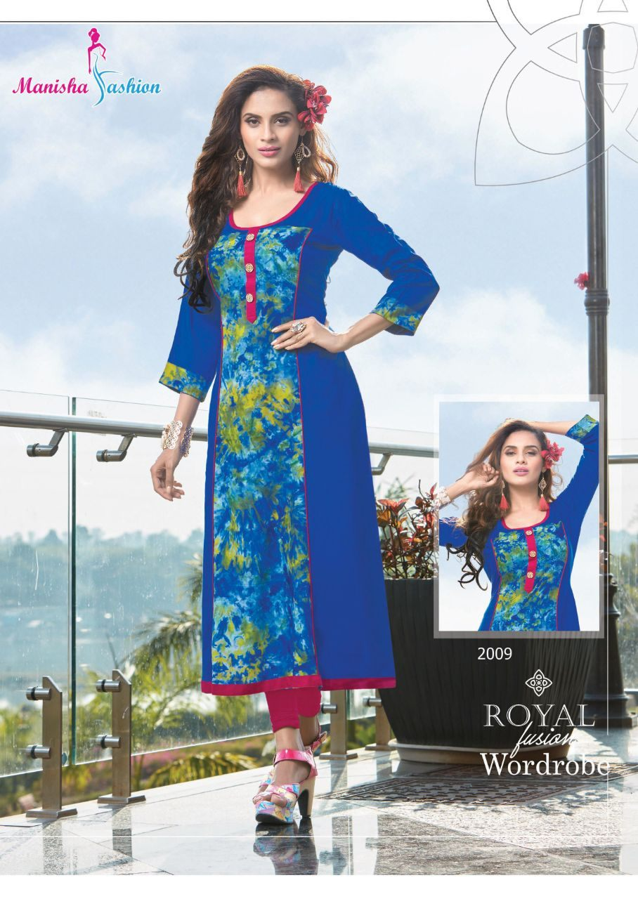 Manisha Fashion Mishti Vol 02 (3)