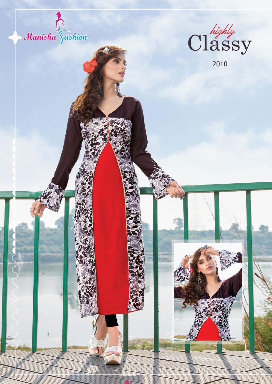 Manisha Fashion Mishti Vol 02 (5)