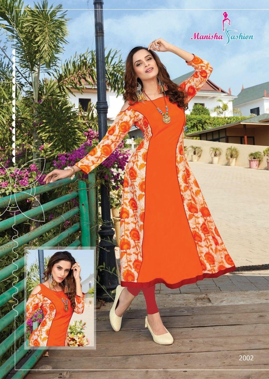 Manisha Fashion Mishti Vol 02 (7)
