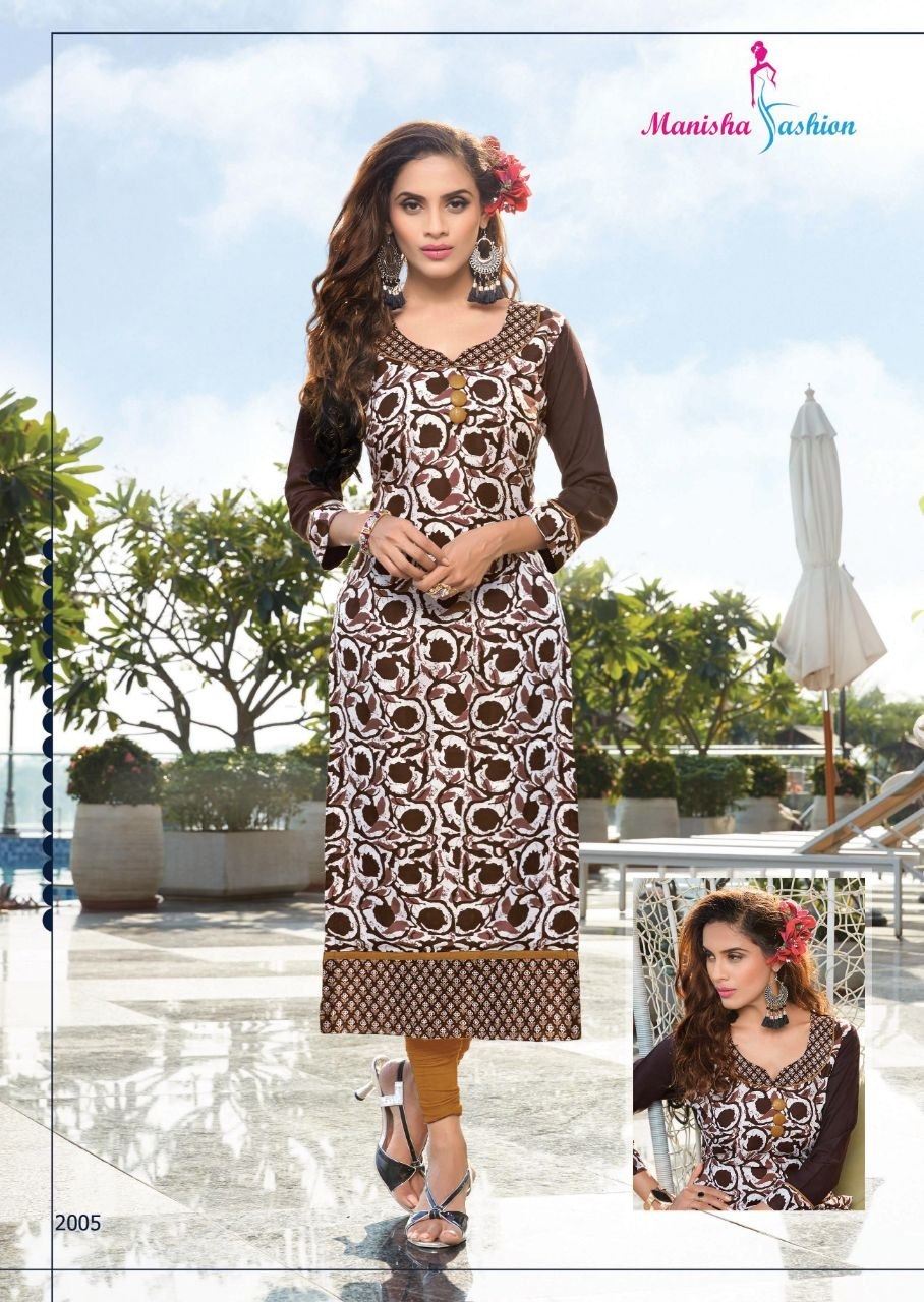 Manisha Fashion Mishti Vol 02 (8)