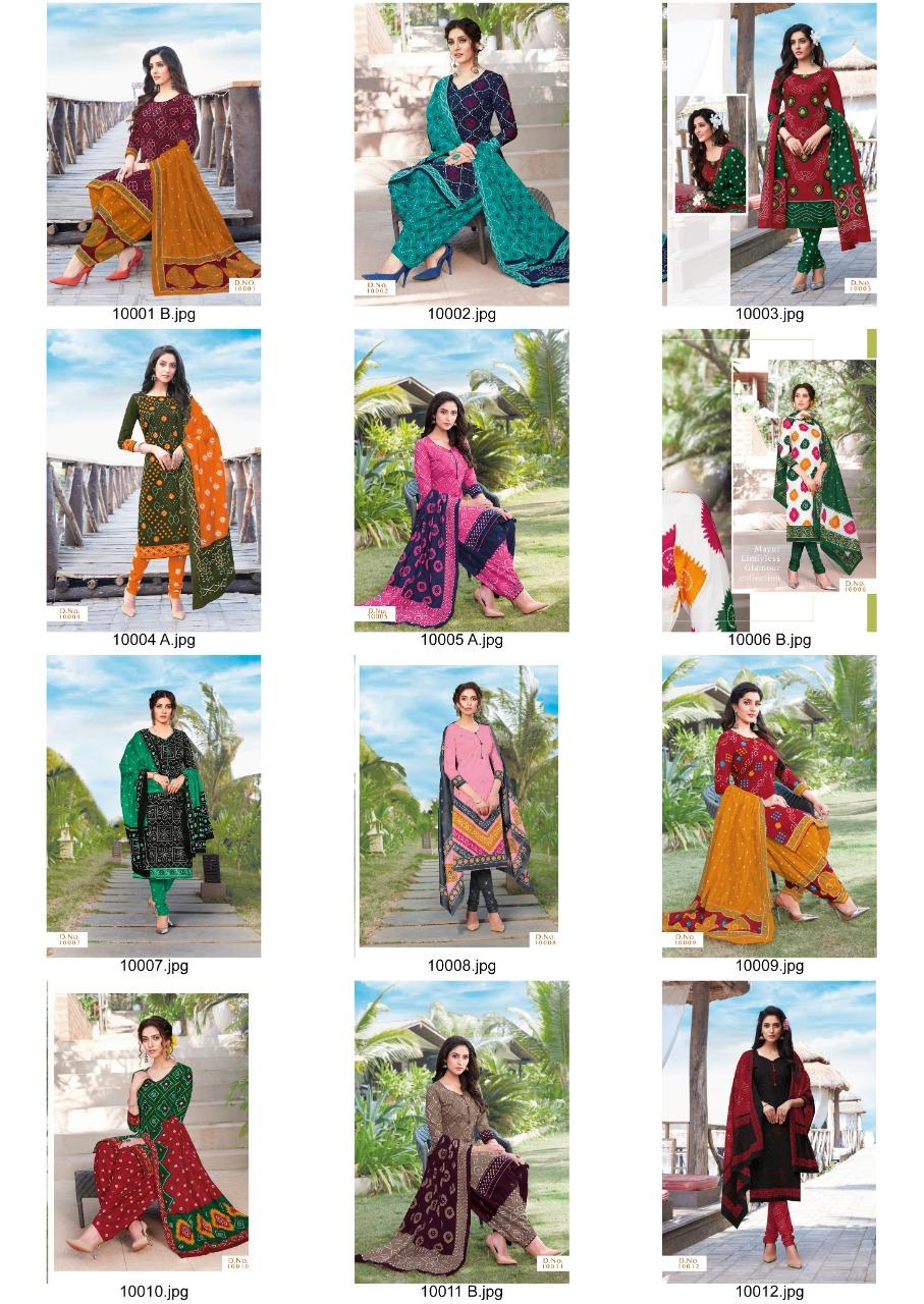 Mayur-Bandhani-Special-Vol-10-19