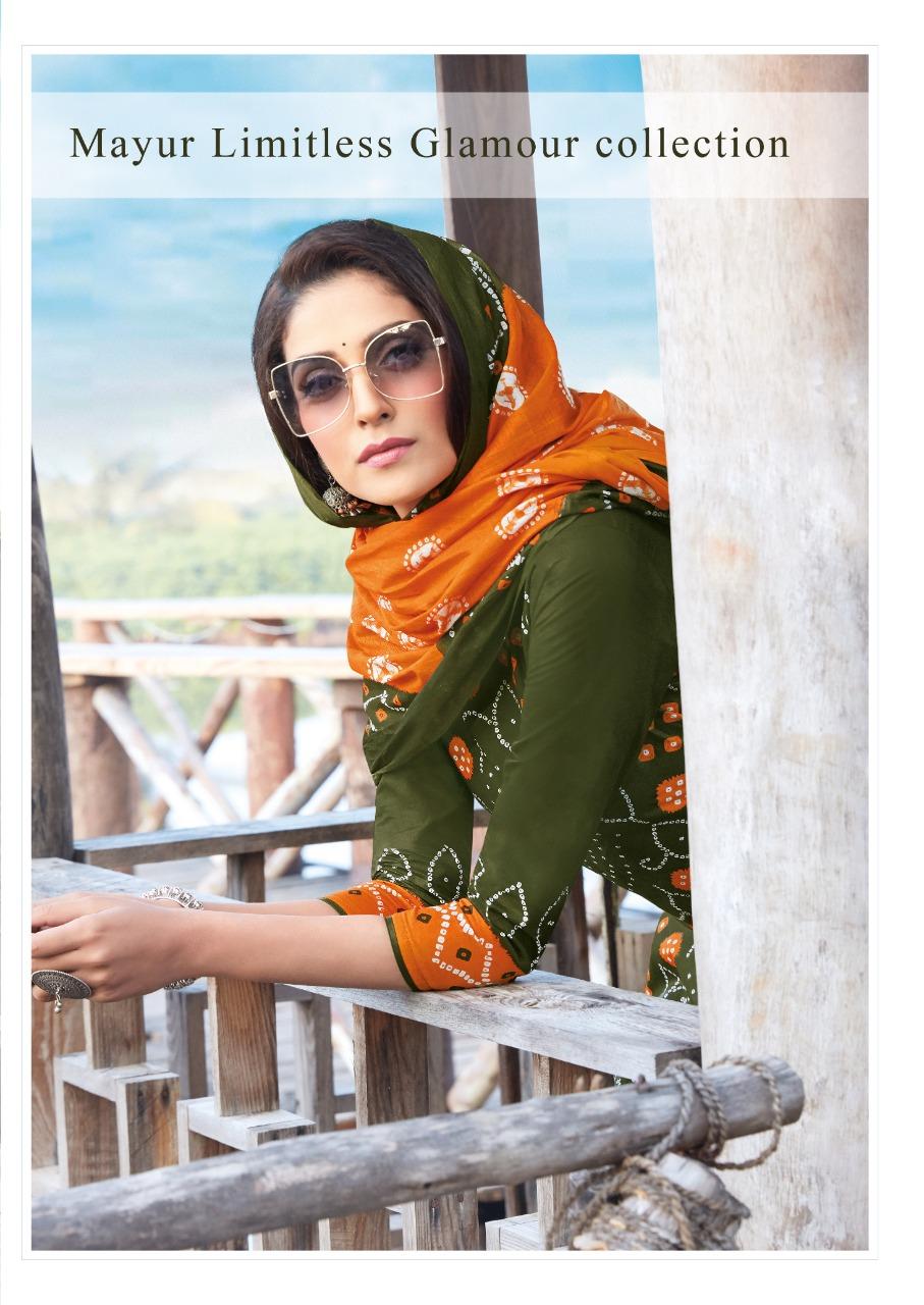 Mayur-Bandhani-Special-Vol-10-7