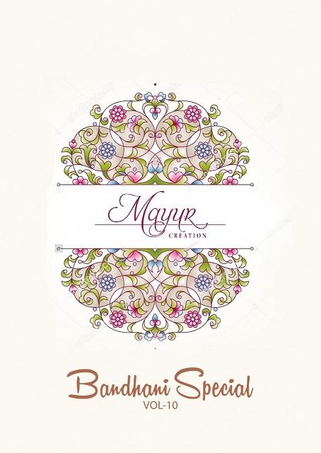 Mayur-Bandhani-Special-Vol-10-1