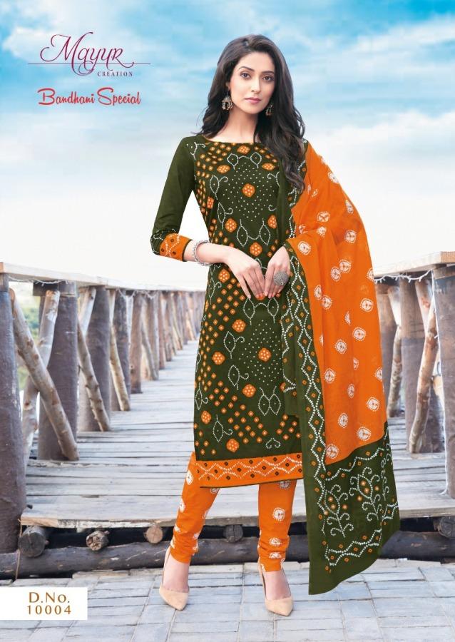 Mayur-Bandhani-Special-Vol-10-11