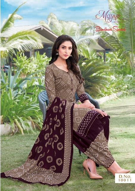 Mayur-Bandhani-Special-Vol-10-12