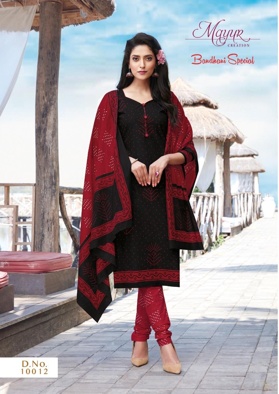 Mayur-Bandhani-Special-Vol-10-15