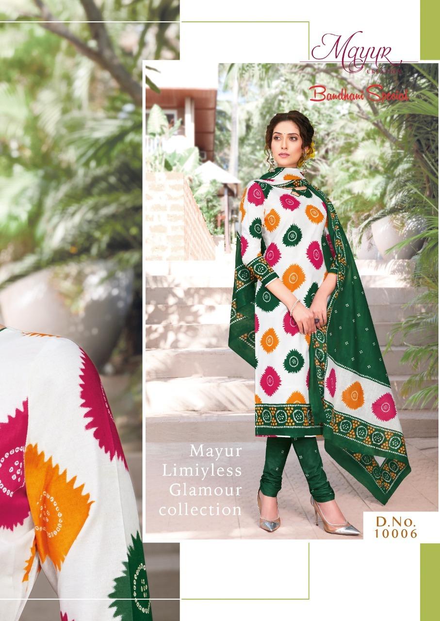 Mayur-Bandhani-Special-Vol-10-18