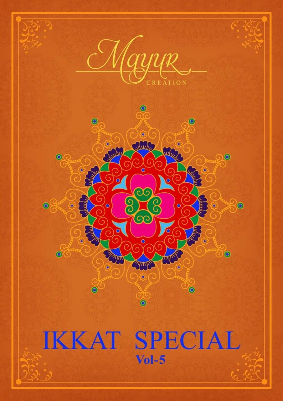 Mayur-Ikkat-Special-vol-5-1