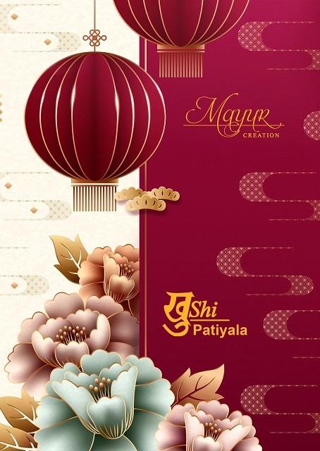Mayur-Khushi-Patiyala-1
