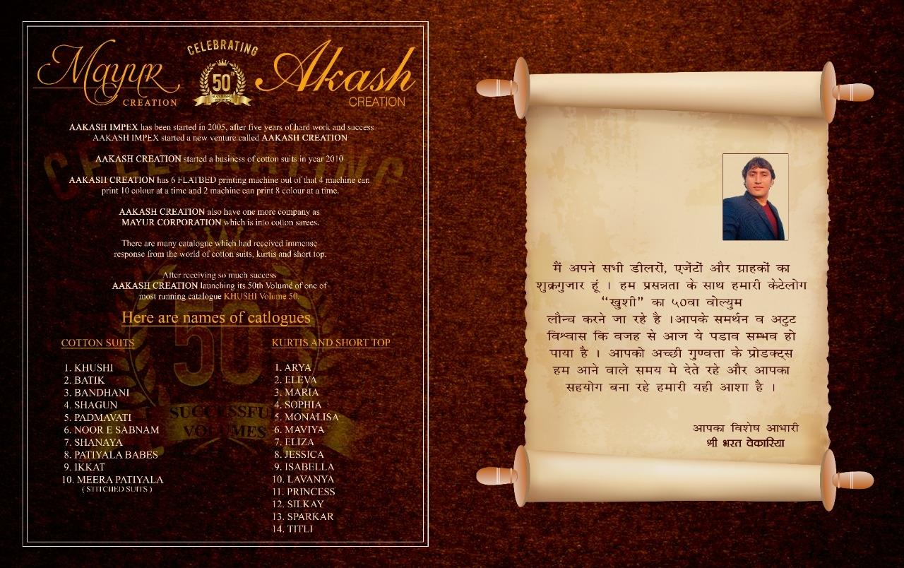 mayur-khushi-2