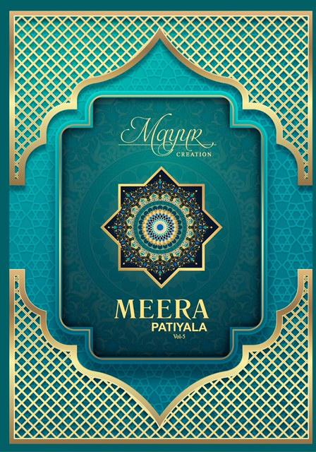 Mayur-Meera-Patiyala-Vol-5-1