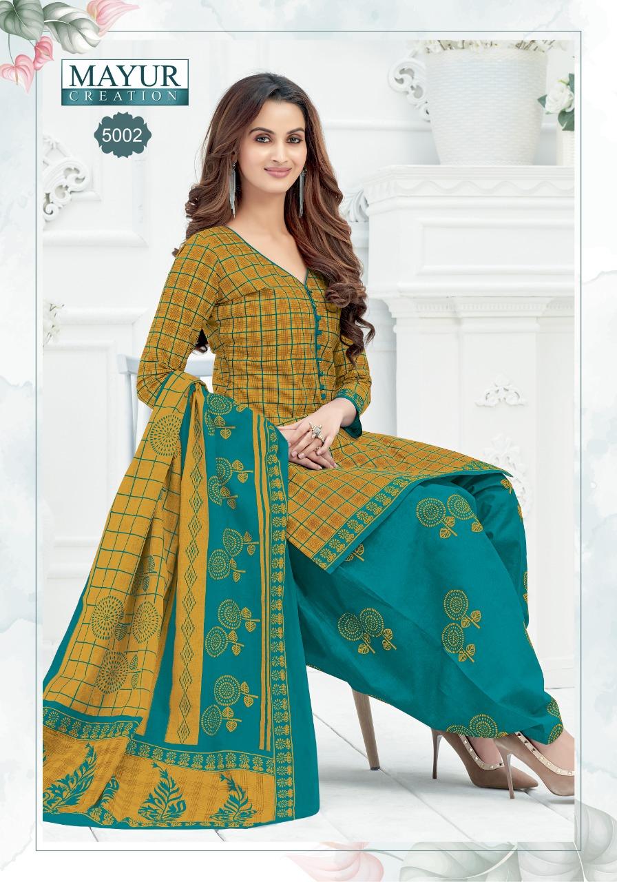Mayur-Meera-Patiyala-Vol-5-10