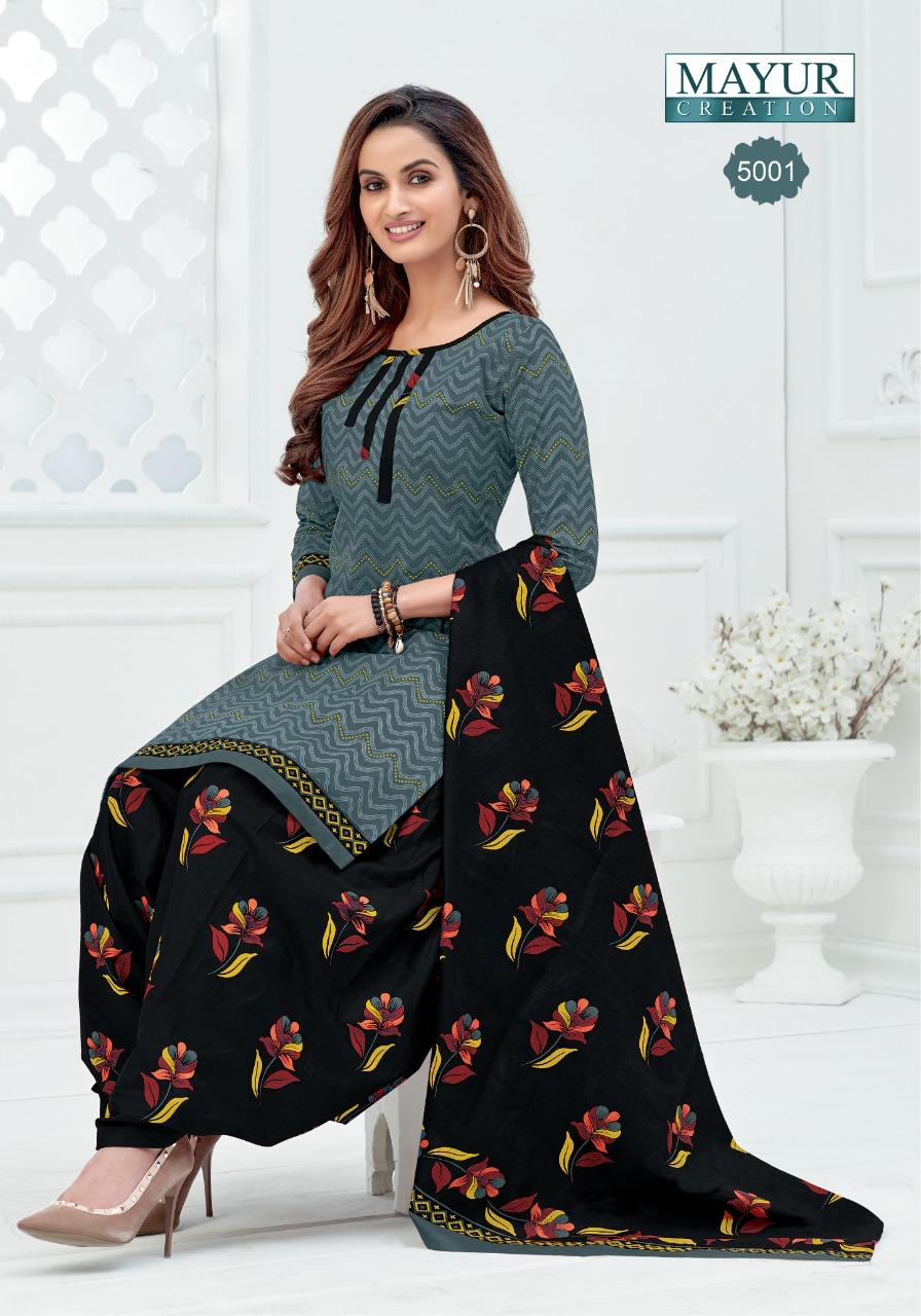 Mayur-Meera-Patiyala-Vol-5-12