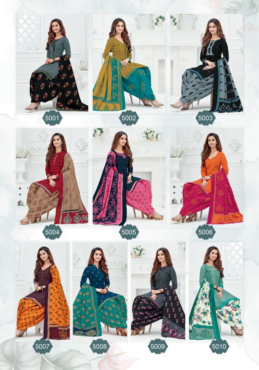 Mayur-Meera-Patiyala-Vol-5-15