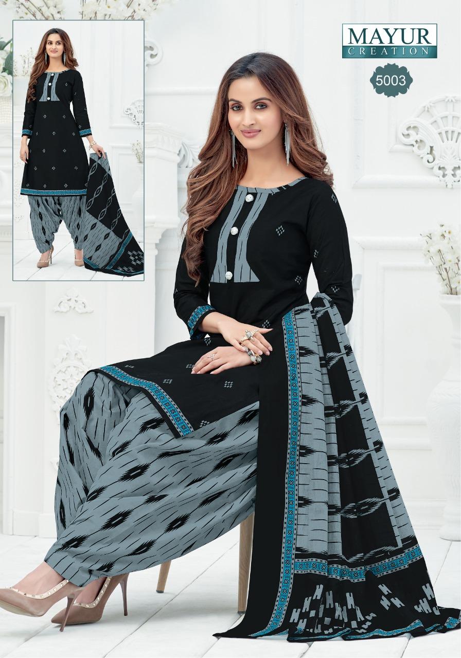 Mayur-Meera-Patiyala-Vol-5-3