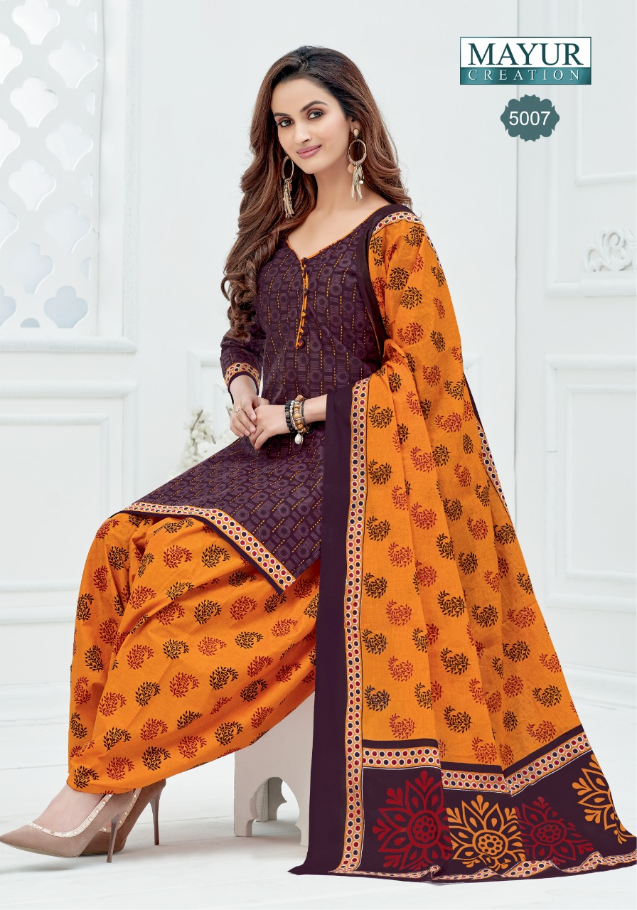 Mayur-Meera-Patiyala-Vol-5-4
