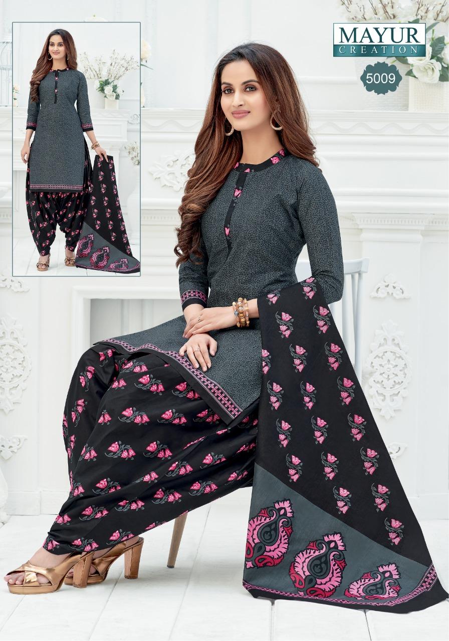 Mayur-Meera-Patiyala-Vol-5-7