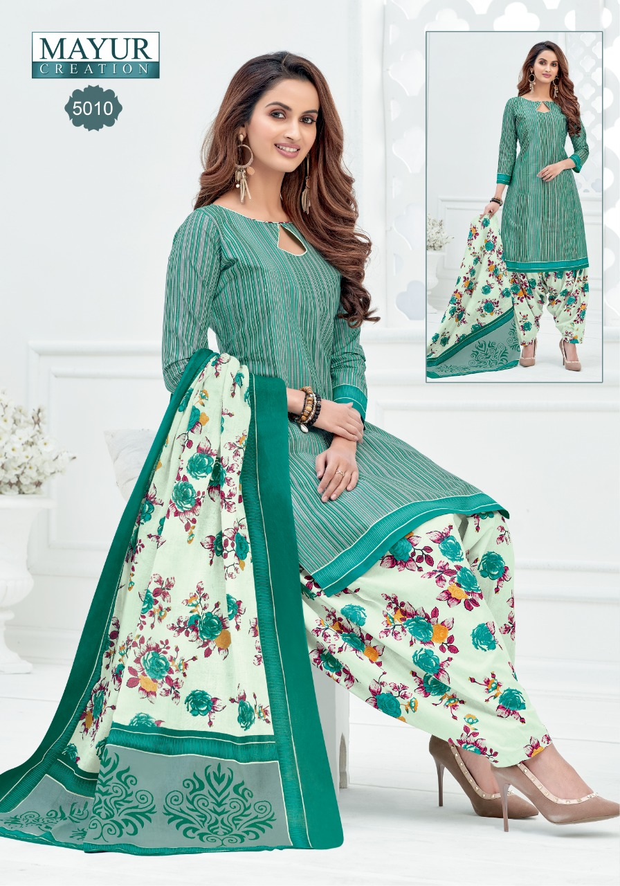 Mayur-Meera-Patiyala-Vol-5-8