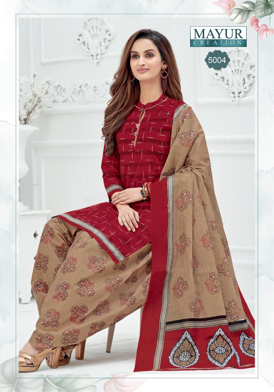 Mayur-Meera-Patiyala-Vol-5-9