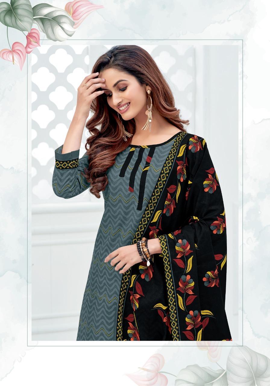 Mayur-Meera-Patiyala-Vol-5-11