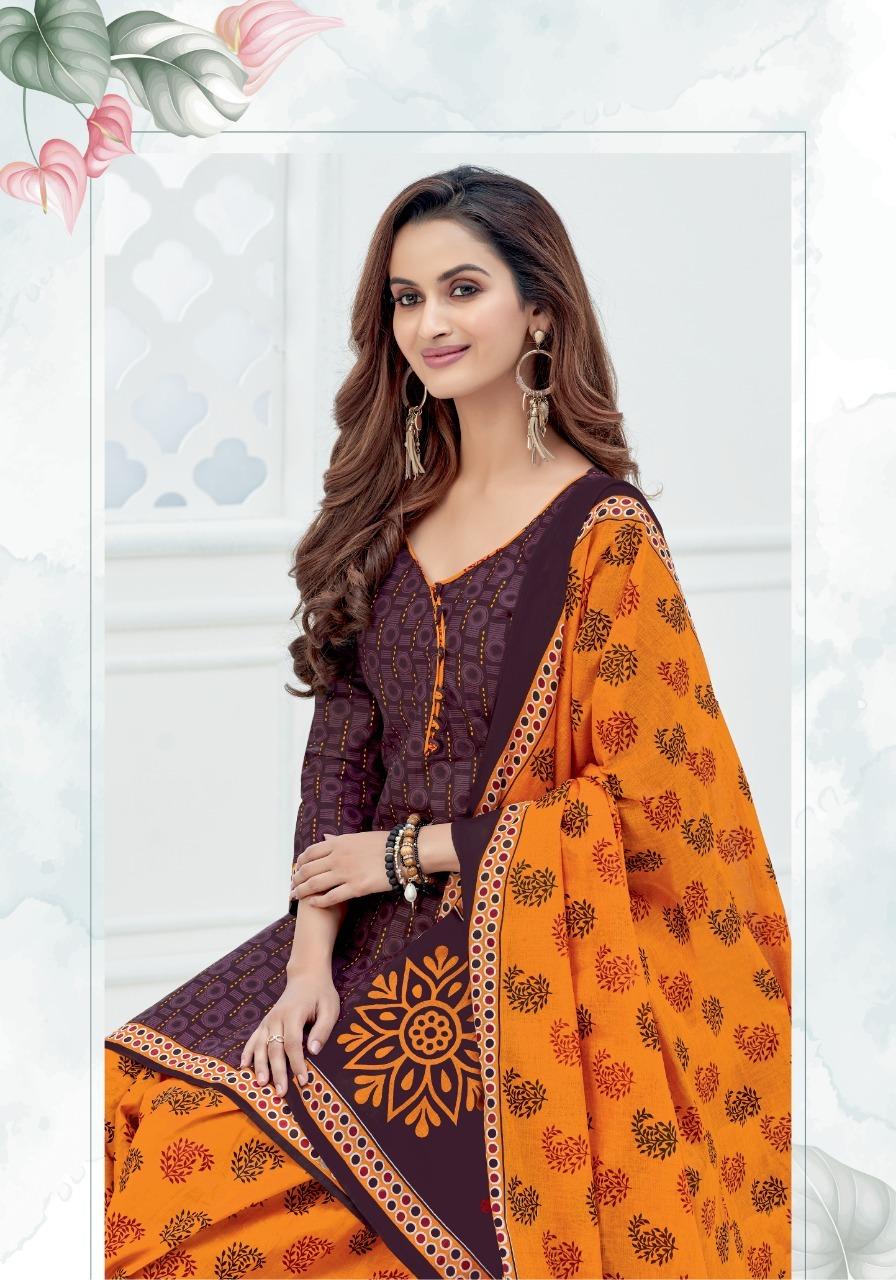 Mayur-Meera-Patiyala-Vol-5-5