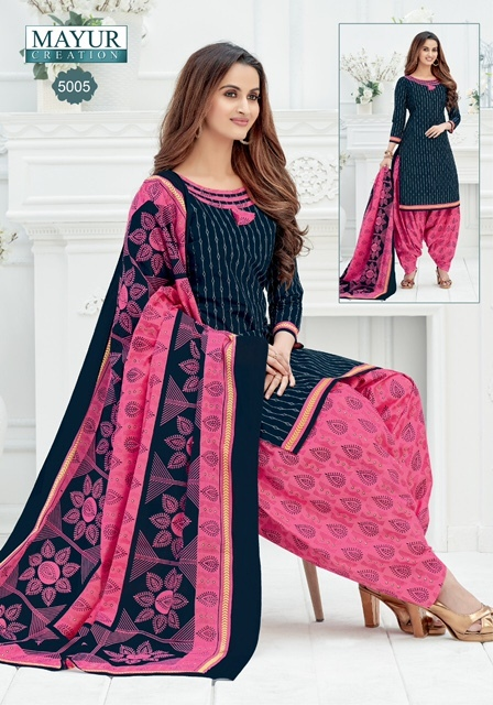 Mayur-Meera-Patiyala-Vol-5-6
