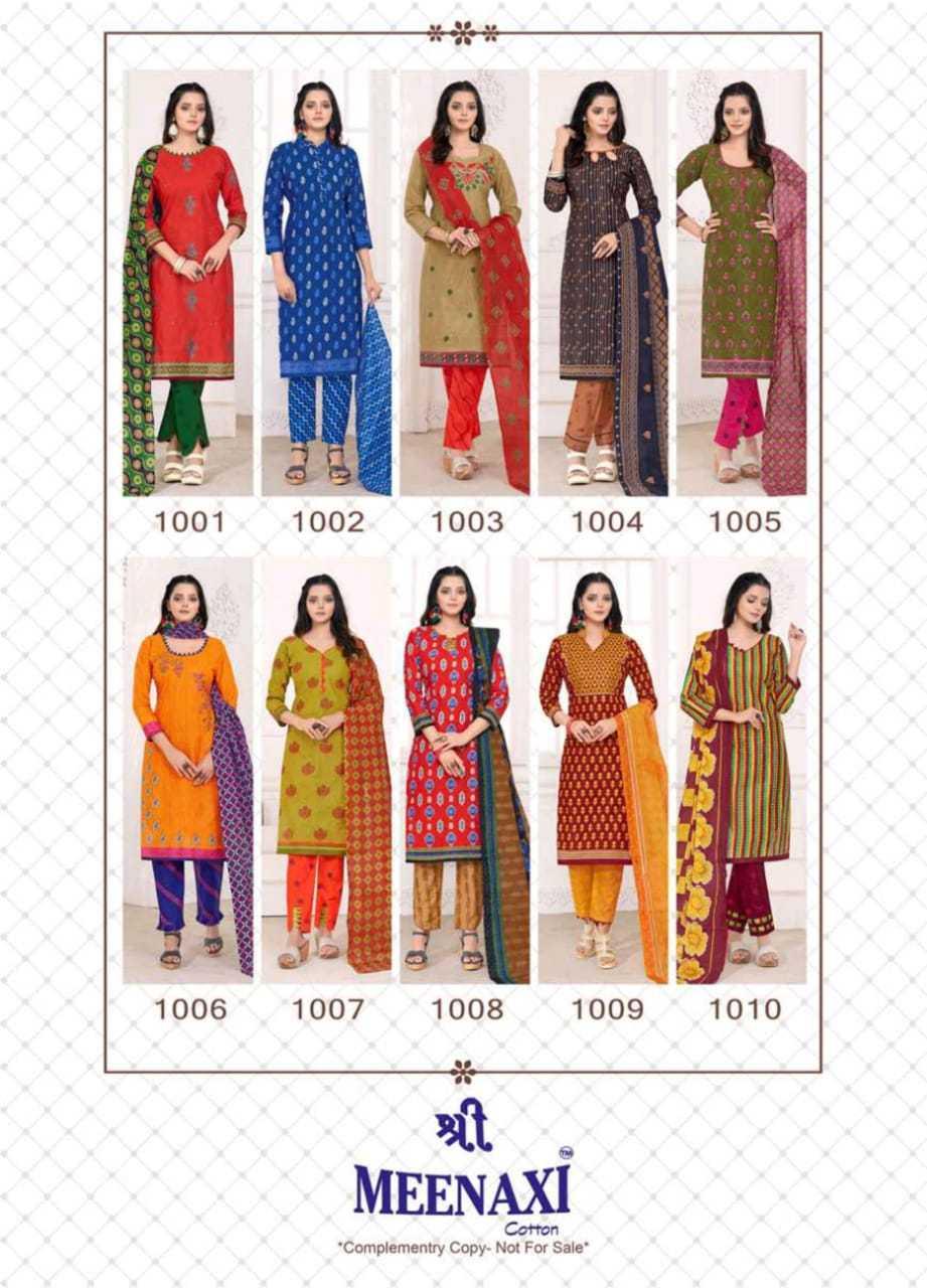 Meenaxi-Cotton-dhamaal-12