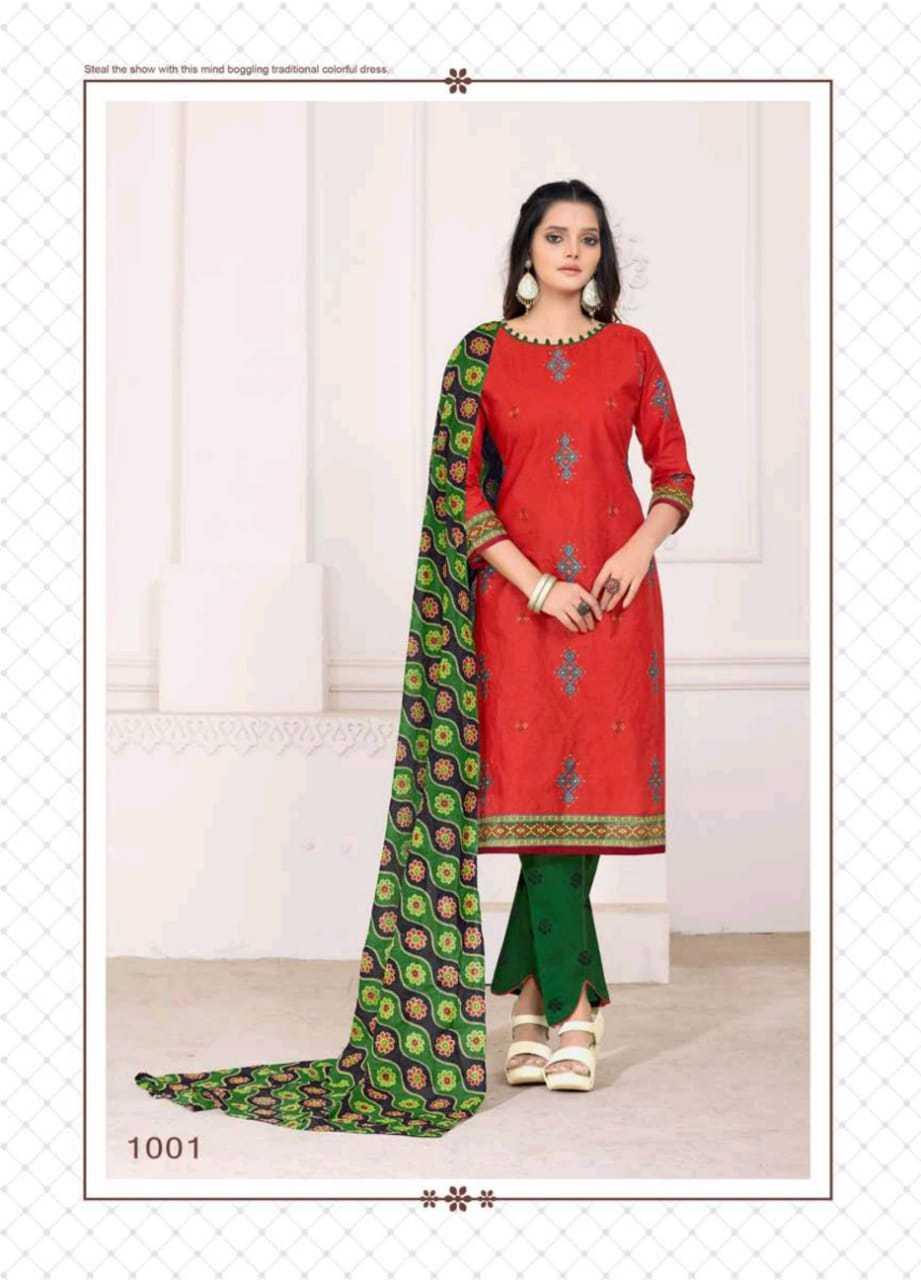 Meenaxi-Cotton-dhamaal-2