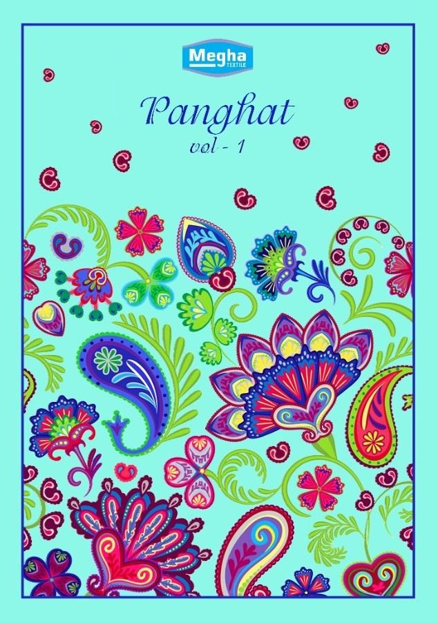 Megha-Panghat-vol-1-1