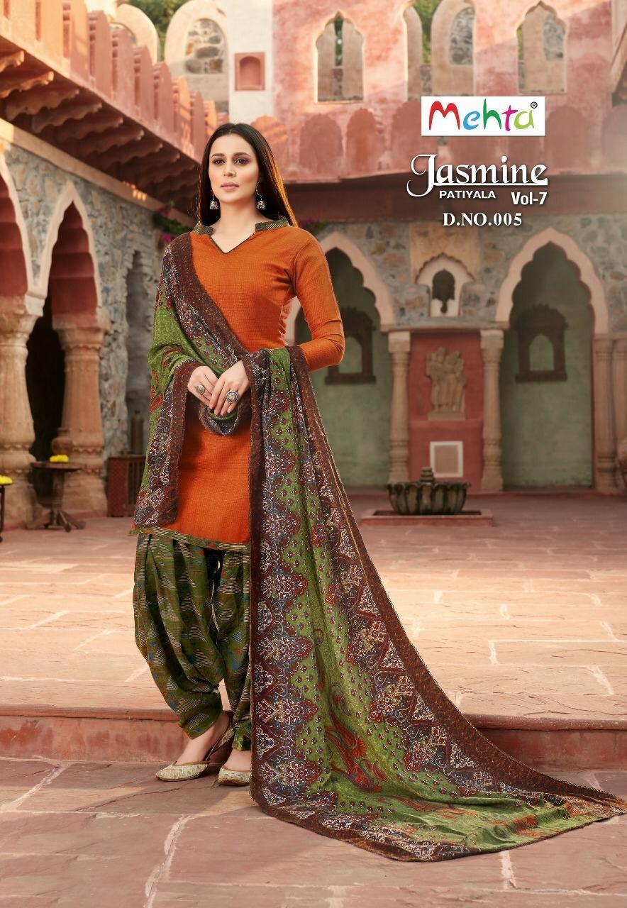 Mehta-Jasmine-vol-7-1
