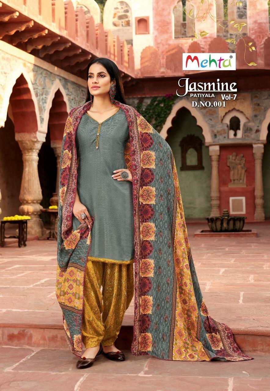 Mehta-Jasmine-vol-7-2