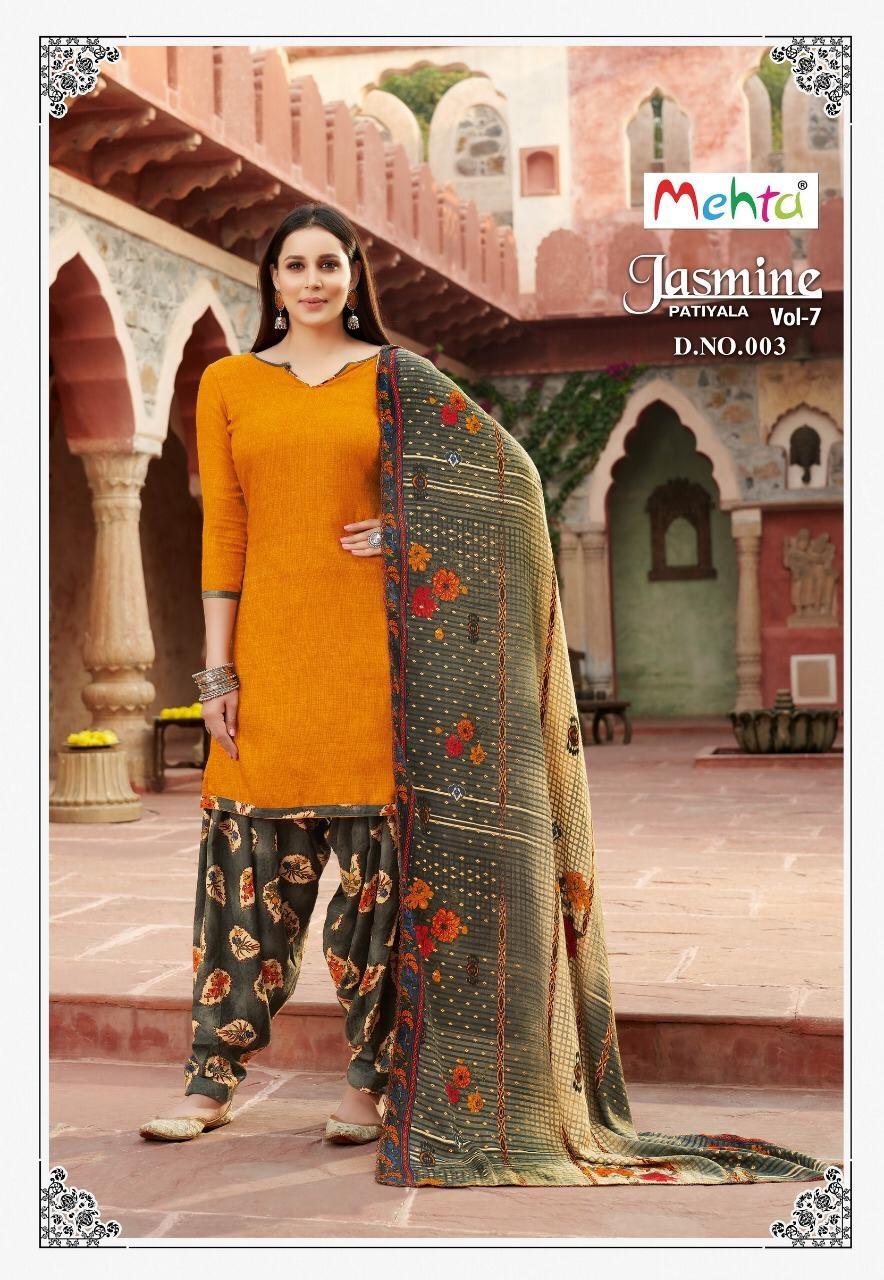 Mehta-Jasmine-vol-7-3