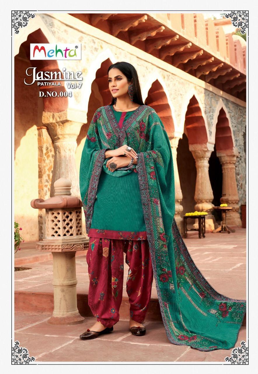 Mehta-Jasmine-vol-7-5
