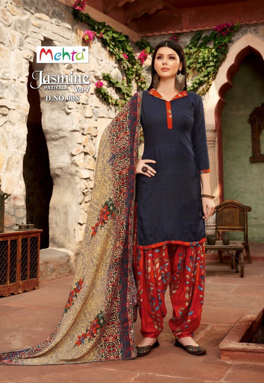 Mehta-Jasmine-vol-7-8