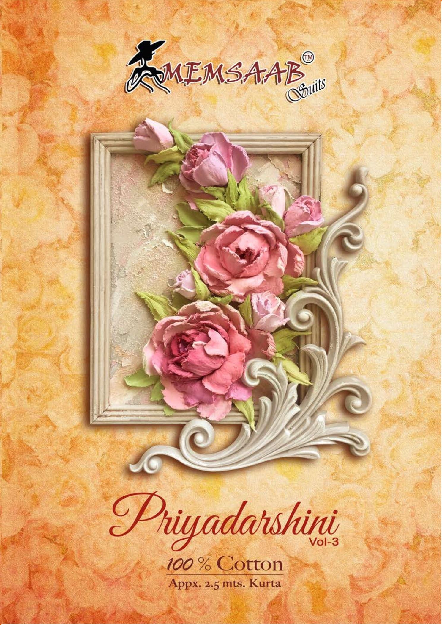 Memsaab-Priyadarshini-vol-3_page-0001