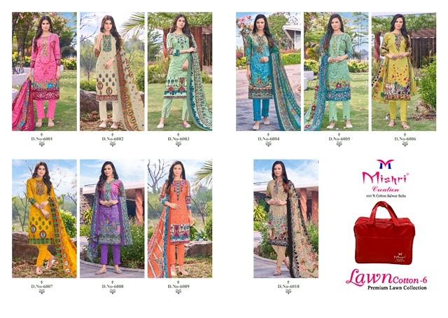 Mishri-Lawn-Cotton-Vol-6-37