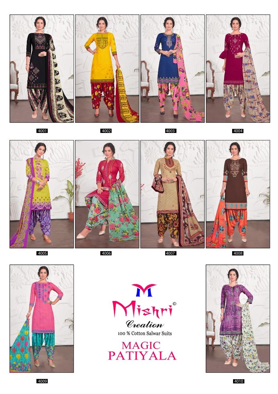 Mishri-Magic-Patiyala-vol-4-19