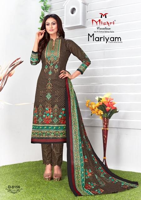 Mishri-Mariyam-vol-5-10