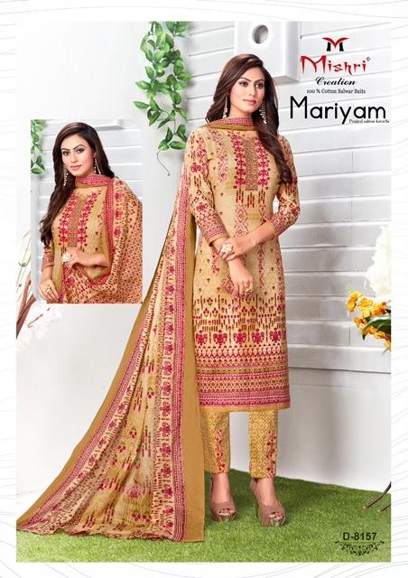 Mishri-Mariyam-vol-5-11