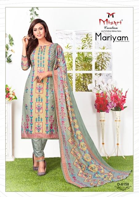 Mishri-Mariyam-vol-5-13