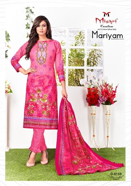Mishri-Mariyam-vol-5-15
