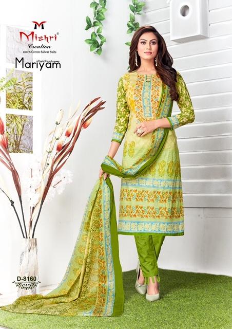 Mishri-Mariyam-vol-5-16