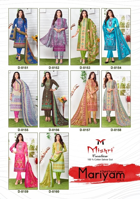Mishri-Mariyam-vol-5-17
