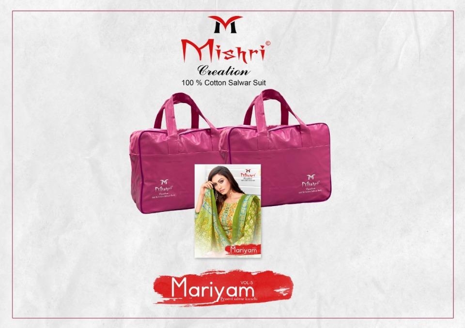 Mishri-Mariyam-vol-5-18