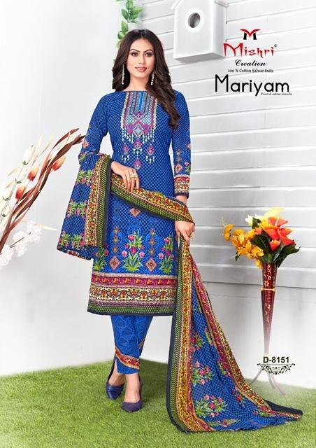 Mishri-Mariyam-vol-5-2